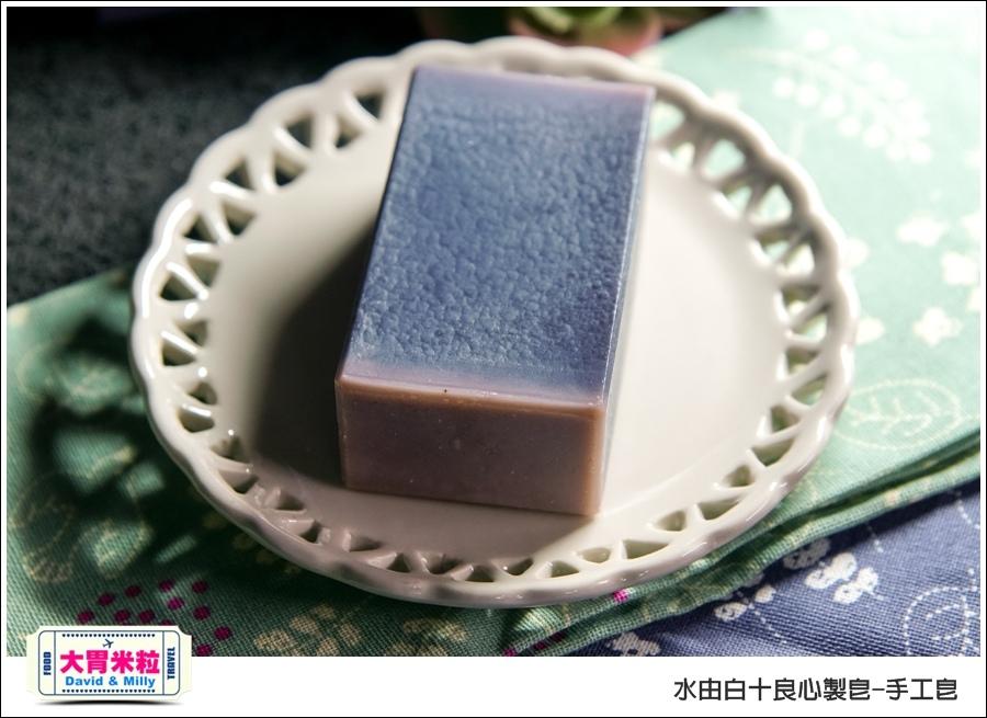 手工皂推薦@水由白十良心製皂-手工皂@大胃米粒 029.jpg