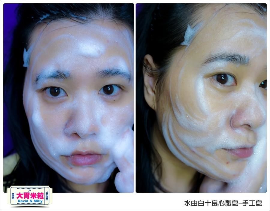 手工皂推薦@水由白十良心製皂-手工皂@大胃米粒 032.jpg