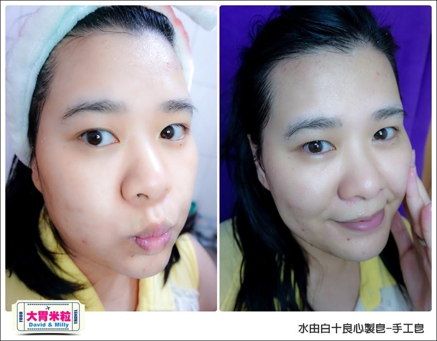 手工皂推薦@水由白十良心製皂-手工皂@大胃米粒 033.jpg