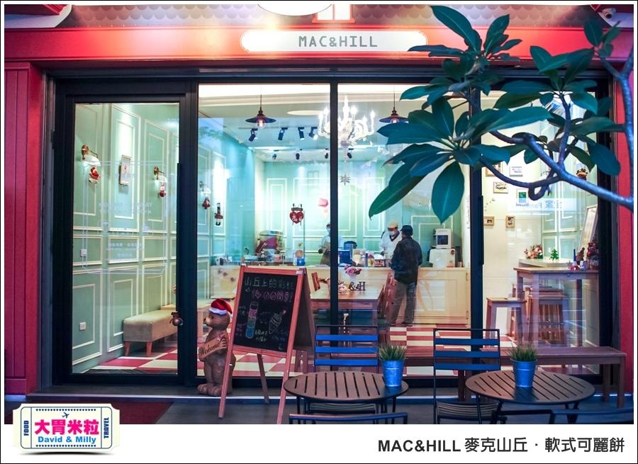高雄可麗餅推薦@Mac&Hill 麥克山丘軟式可麗餅 @大胃米粒 001.jpg