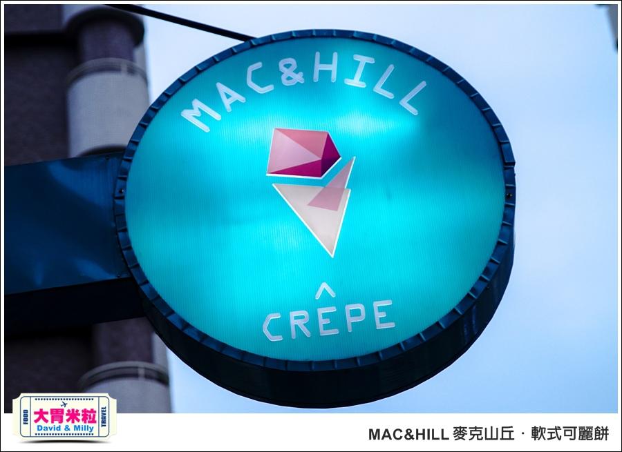 高雄可麗餅推薦@Mac&Hill 麥克山丘軟式可麗餅 @大胃米粒 002.jpg