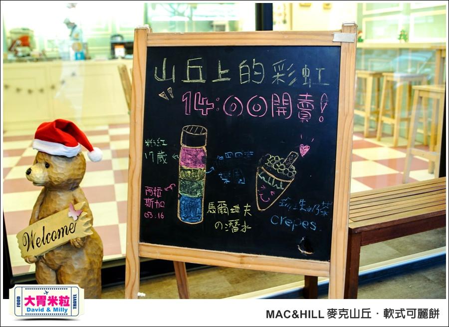 高雄可麗餅推薦@Mac&Hill 麥克山丘軟式可麗餅 @大胃米粒 003.jpg