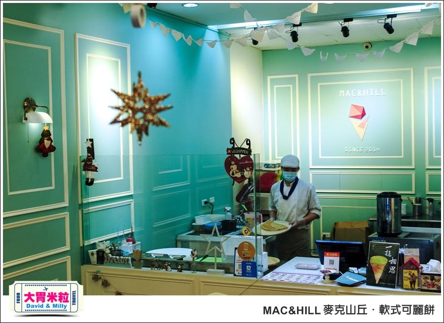 高雄可麗餅推薦@Mac&Hill 麥克山丘軟式可麗餅 @大胃米粒 009.jpg