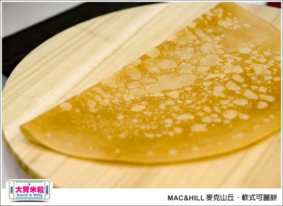 高雄可麗餅推薦@Mac&Hill 麥克山丘軟式可麗餅 @大胃米粒 012.jpg