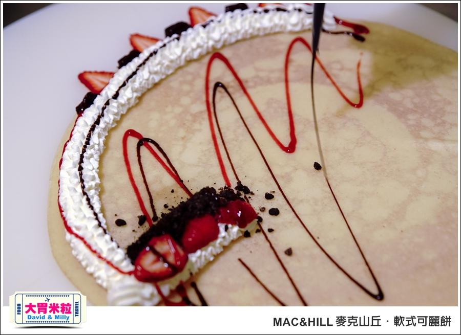 高雄可麗餅推薦@Mac&Hill 麥克山丘軟式可麗餅 @大胃米粒 013.jpg