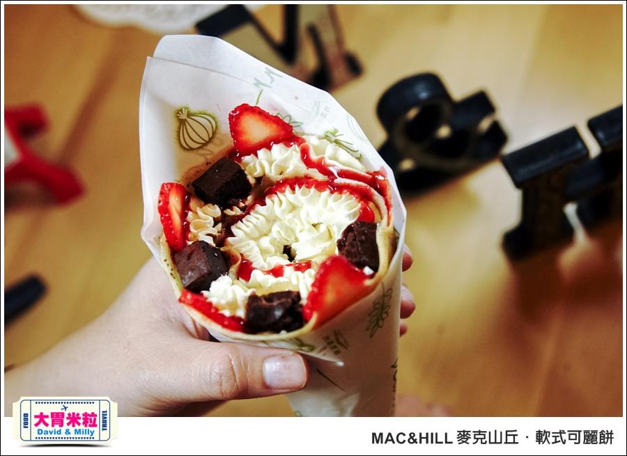 高雄可麗餅推薦@Mac&Hill 麥克山丘軟式可麗餅 @大胃米粒 017.jpg