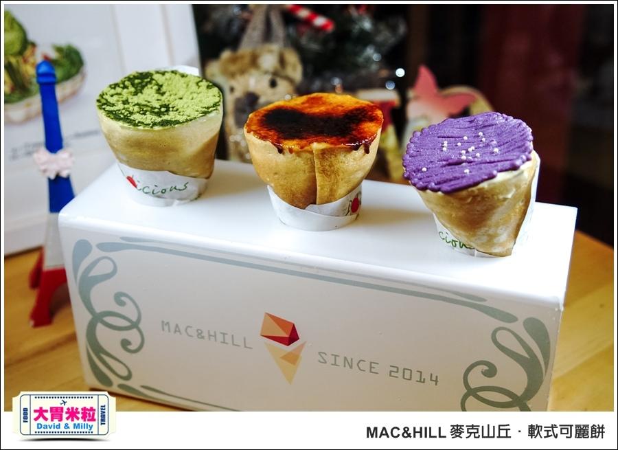 高雄可麗餅推薦@Mac&Hill 麥克山丘軟式可麗餅 @大胃米粒 022.jpg