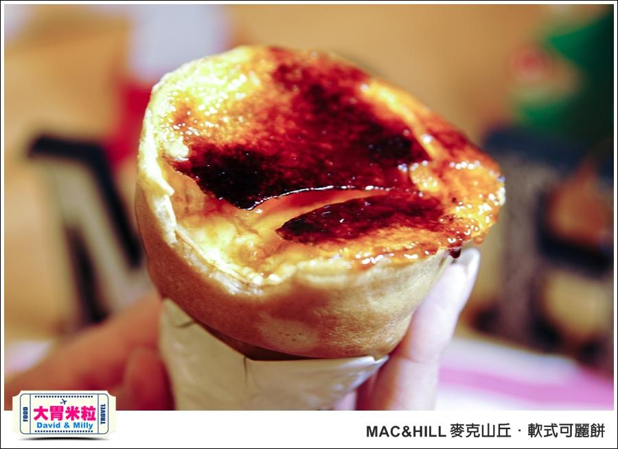 高雄可麗餅推薦@Mac&Hill 麥克山丘軟式可麗餅 @大胃米粒 026.jpg
