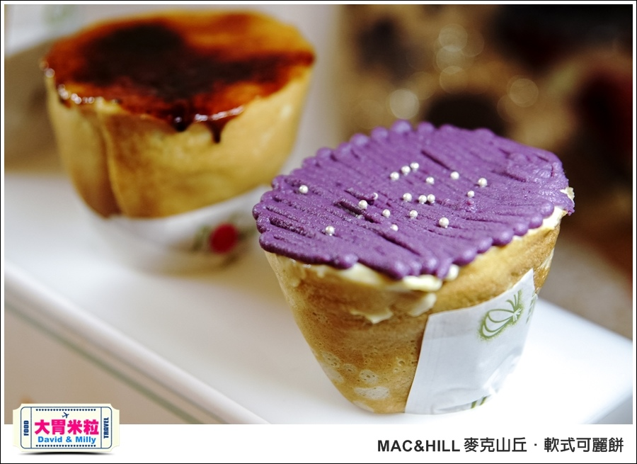 高雄可麗餅推薦@Mac&Hill 麥克山丘軟式可麗餅 @大胃米粒 024.jpg
