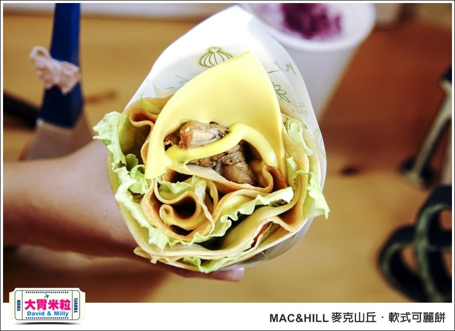 高雄可麗餅推薦@Mac&Hill 麥克山丘軟式可麗餅 @大胃米粒 030.jpg