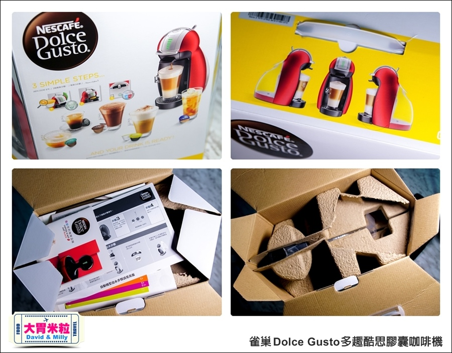 咖啡機推薦@雀巢 Dolce Gusto 多趣酷思膠囊咖啡機 @大胃米粒 0024.jpg