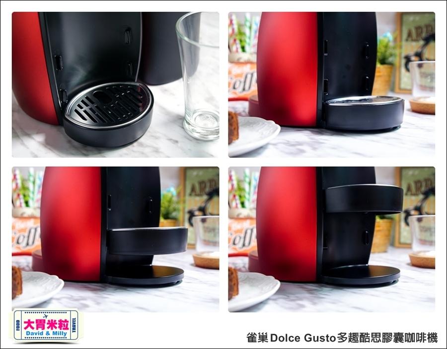 咖啡機推薦@雀巢 Dolce Gusto 多趣酷思膠囊咖啡機 @大胃米粒 0028.jpg