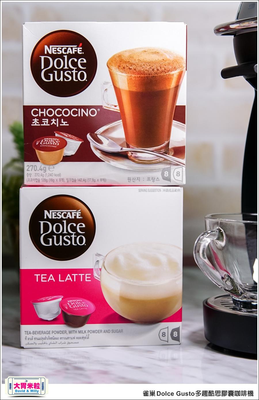 咖啡機推薦@雀巢 Dolce Gusto 多趣酷思膠囊咖啡機 @大胃米粒 0030.jpg