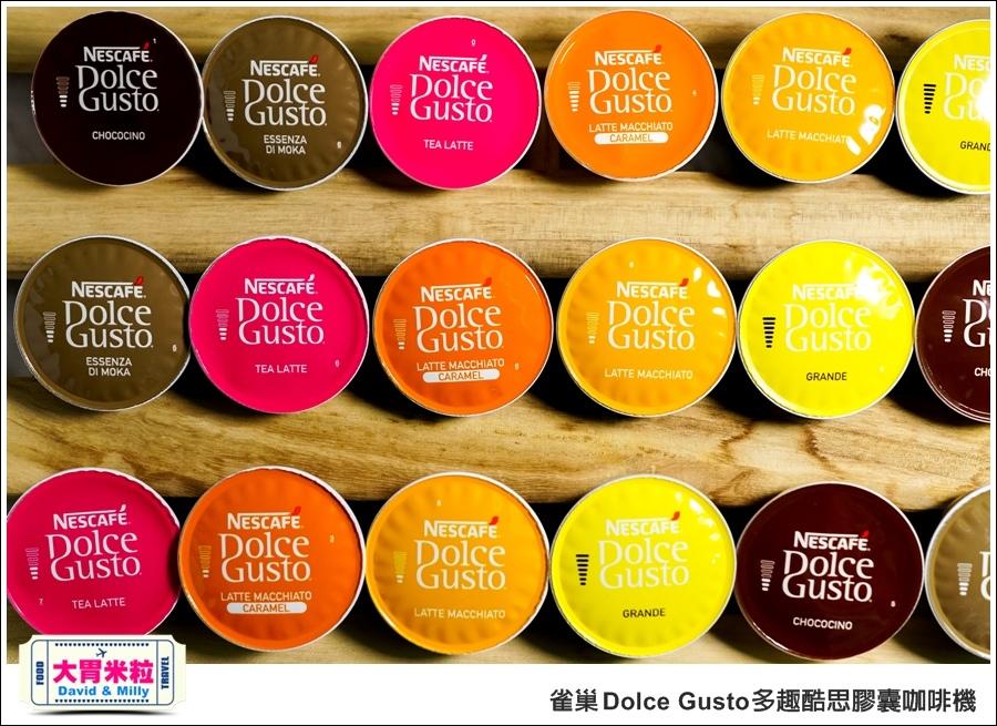 咖啡機推薦@雀巢 Dolce Gusto 多趣酷思膠囊咖啡機 @大胃米粒 0031.jpg