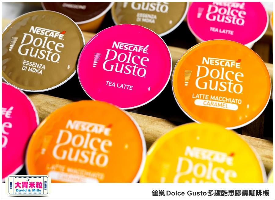 咖啡機推薦@雀巢 Dolce Gusto 多趣酷思膠囊咖啡機 @大胃米粒 0032.jpg