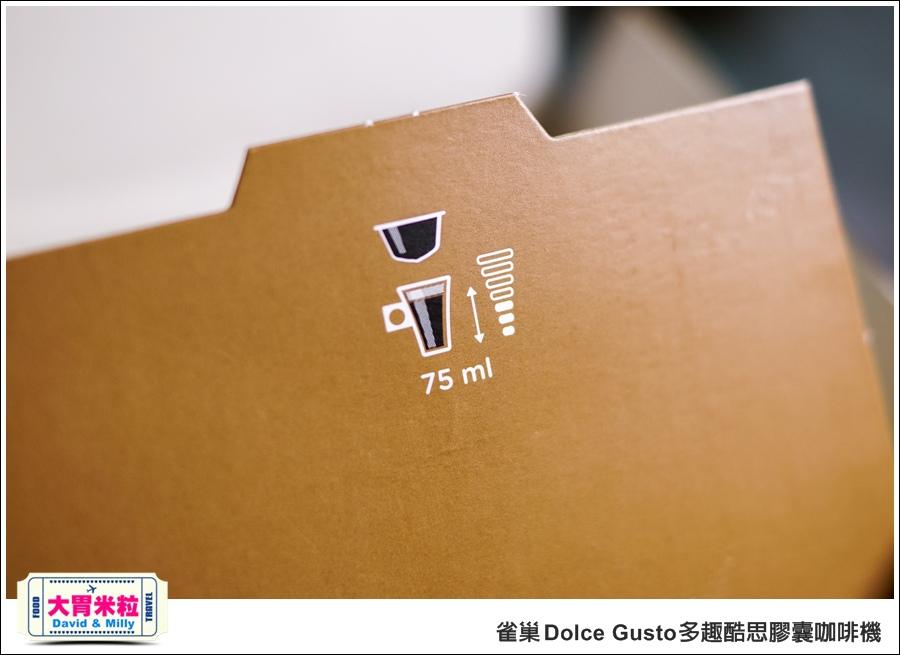 咖啡機推薦@雀巢 Dolce Gusto 多趣酷思膠囊咖啡機 @大胃米粒 0033.jpg
