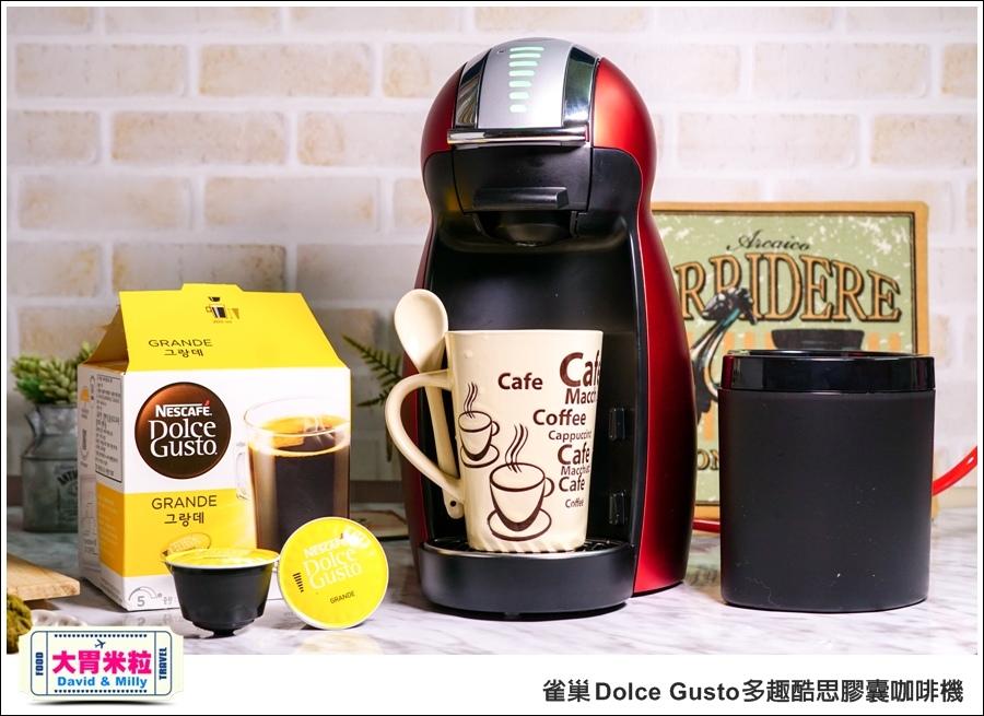 咖啡機推薦@雀巢 Dolce Gusto 多趣酷思膠囊咖啡機 @大胃米粒 0038.jpg