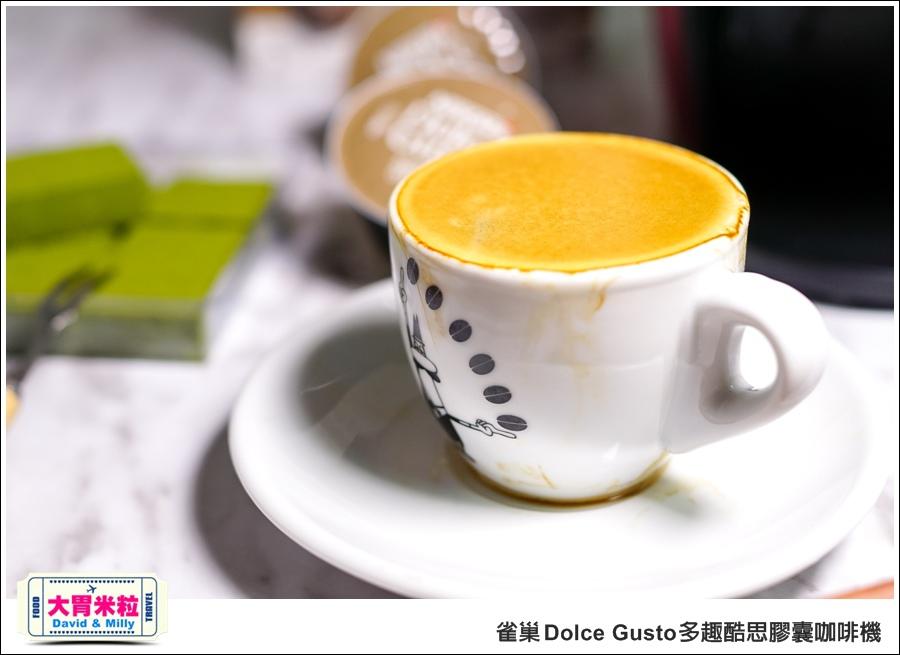 咖啡機推薦@雀巢 Dolce Gusto 多趣酷思膠囊咖啡機 @大胃米粒 0037.jpg