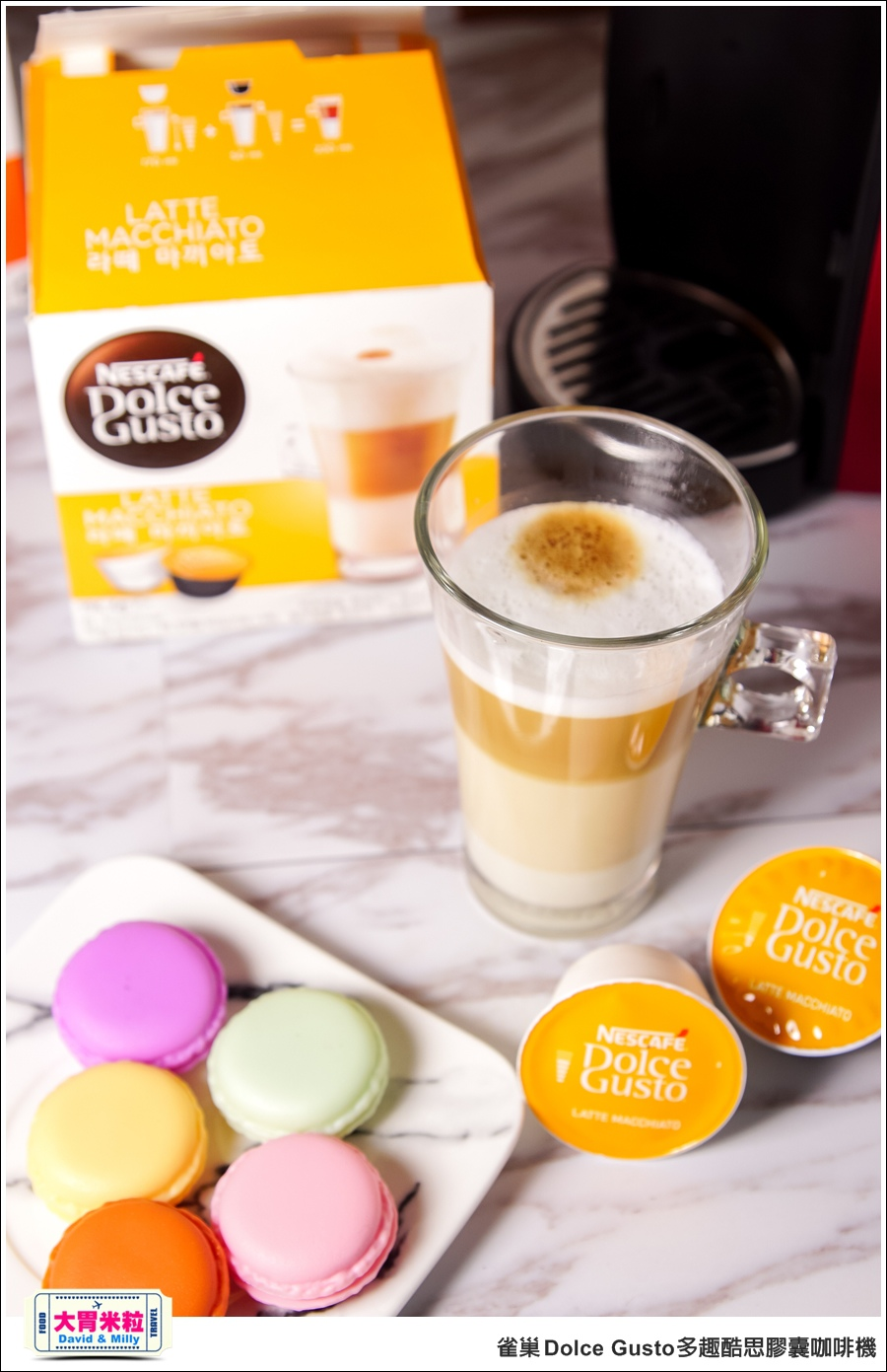 咖啡機推薦@雀巢 Dolce Gusto 多趣酷思膠囊咖啡機@大胃米粒 067.jpg