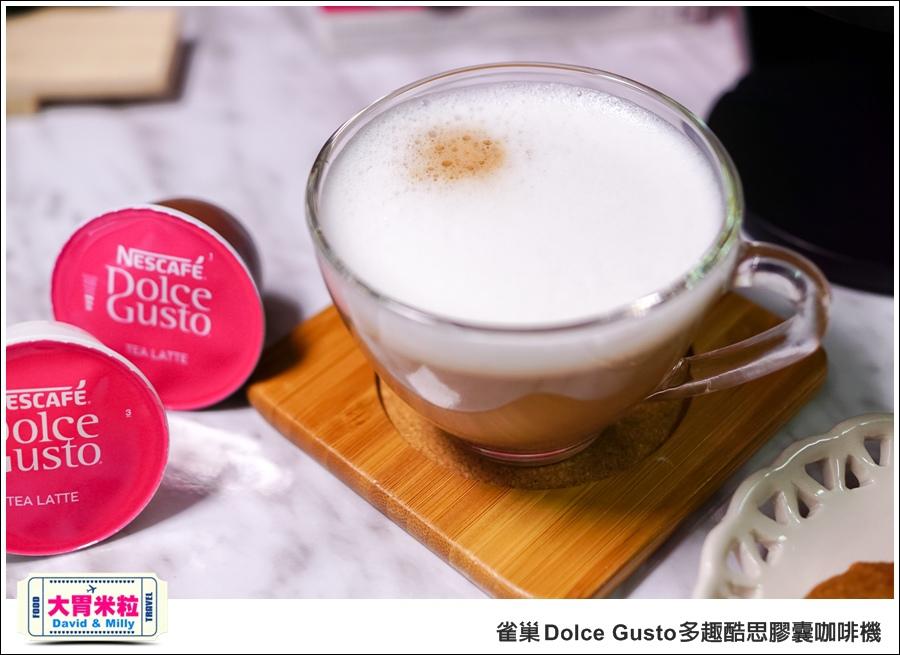 咖啡機推薦@雀巢 Dolce Gusto 多趣酷思膠囊咖啡機 @大胃米粒 0049.jpg