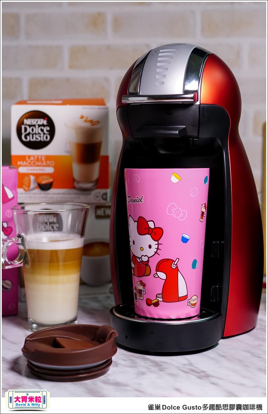 咖啡機推薦@雀巢 Dolce Gusto 多趣酷思膠囊咖啡機 @大胃米粒 0055.jpg