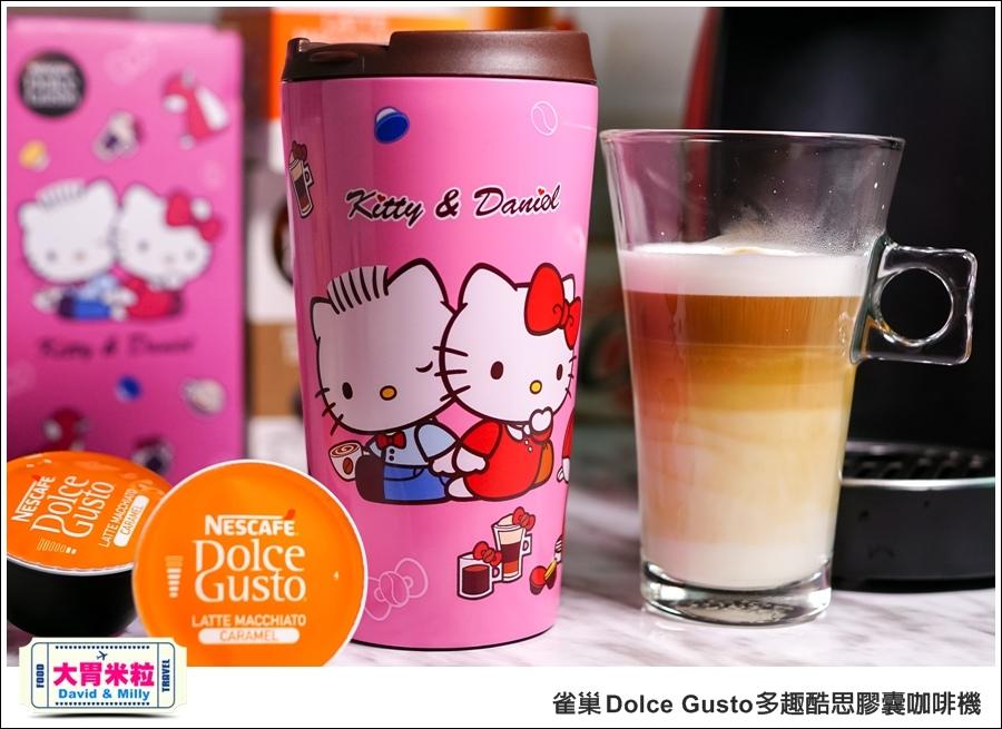 咖啡機推薦@雀巢 Dolce Gusto 多趣酷思膠囊咖啡機 @大胃米粒 0056.jpg