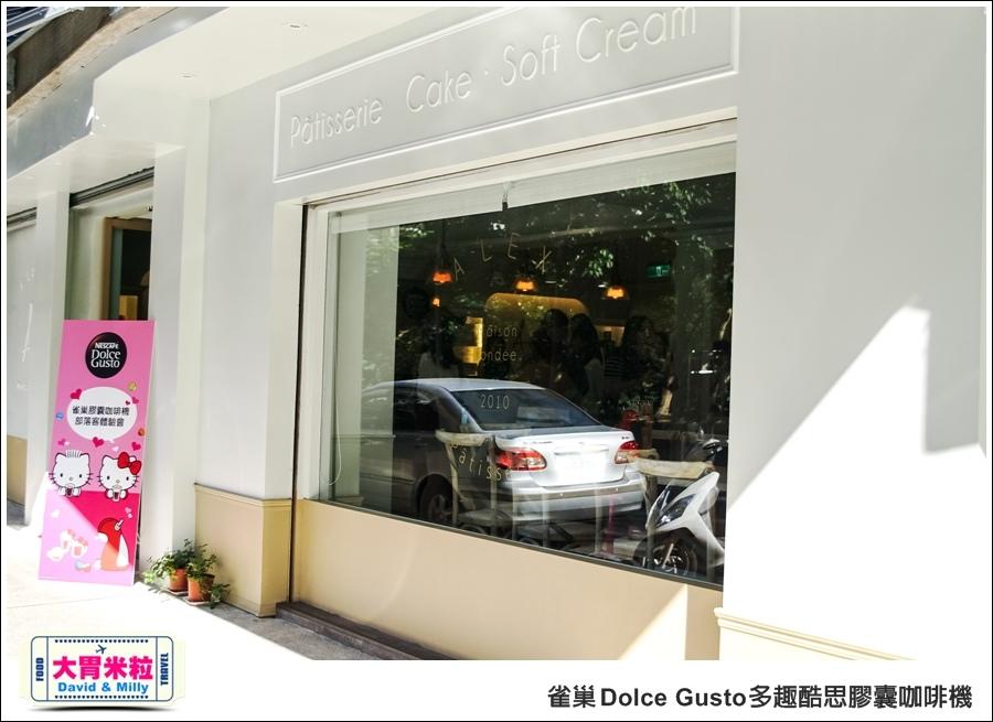咖啡機推薦@雀巢 Dolce Gusto 多趣酷思膠囊咖啡機@大胃米粒 0001.jpg