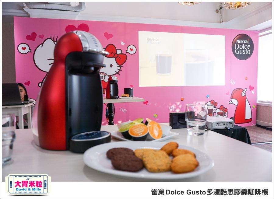 咖啡機推薦@雀巢 Dolce Gusto 多趣酷思膠囊咖啡機@大胃米粒 0002.jpg