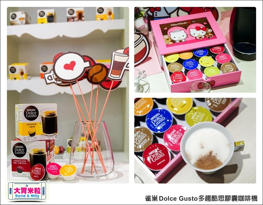 咖啡機推薦@雀巢 Dolce Gusto 多趣酷思膠囊咖啡機@大胃米粒 0008.jpg