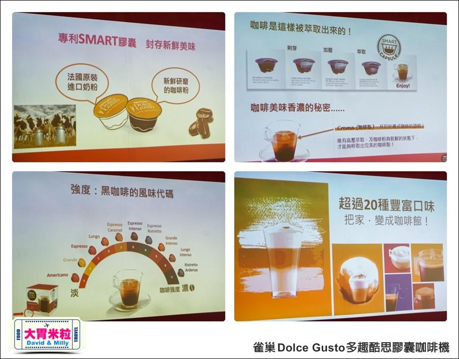 咖啡機推薦@雀巢 Dolce Gusto 多趣酷思膠囊咖啡機@大胃米粒 0012.jpg