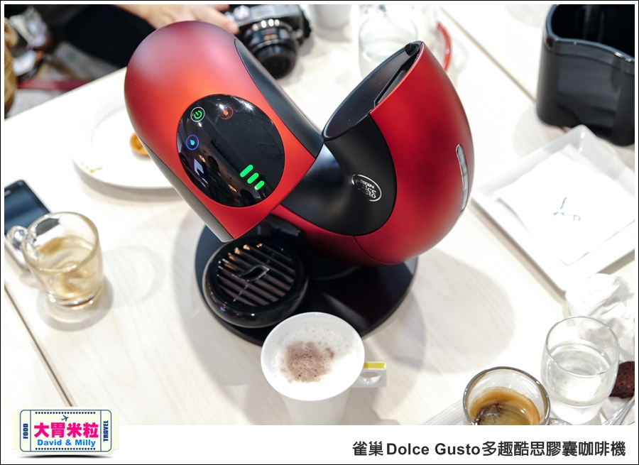 咖啡機推薦@雀巢 Dolce Gusto 多趣酷思膠囊咖啡機@大胃米粒 0014.jpg