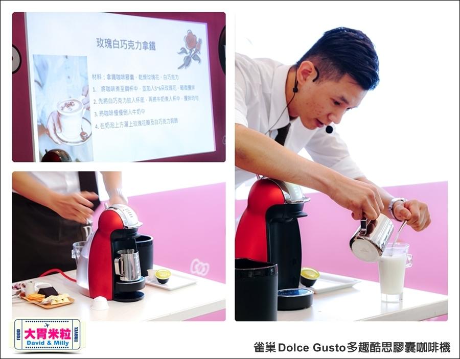 咖啡機推薦@雀巢 Dolce Gusto 多趣酷思膠囊咖啡機@大胃米粒 0017.jpg