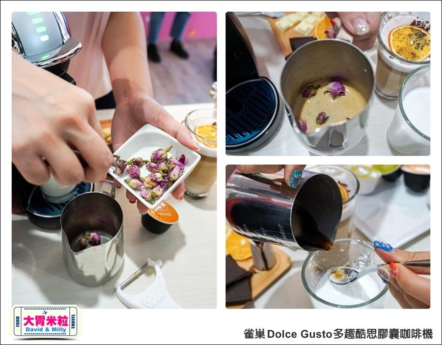 咖啡機推薦@雀巢 Dolce Gusto 多趣酷思膠囊咖啡機@大胃米粒 0019.jpg