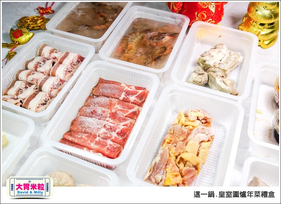 宅配年菜禮盒推薦@這一鍋 火鍋宅配年菜禮盒@大胃米粒 0009.jpg