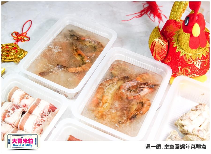 宅配年菜禮盒推薦@這一鍋 火鍋宅配年菜禮盒@大胃米粒 0010.jpg