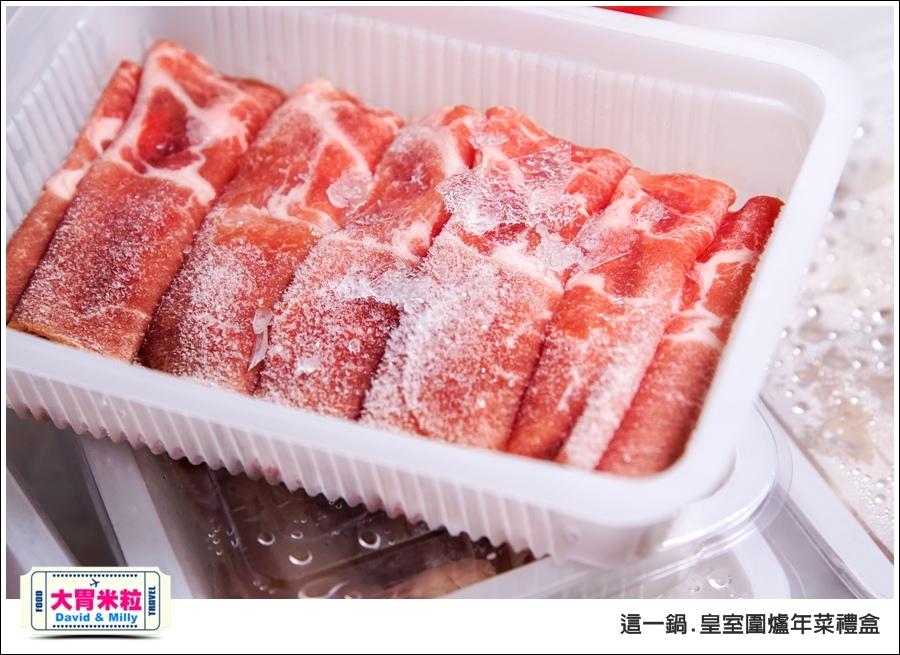 宅配年菜禮盒推薦@這一鍋 火鍋宅配年菜禮盒@大胃米粒 0011.jpg
