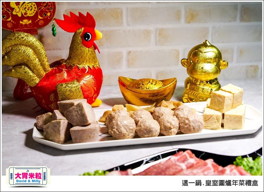宅配年菜禮盒推薦@這一鍋 火鍋宅配年菜禮盒@大胃米粒 0018.jpg