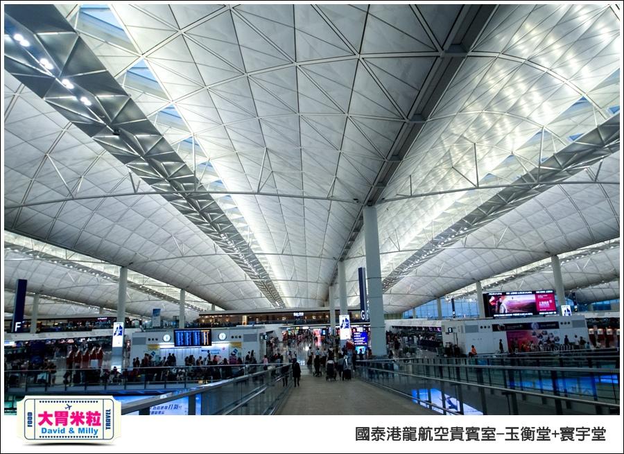 香港國際機場-國泰港龍航空-玉衡堂商務艙貴賓室@大胃米粒 0001.jpg