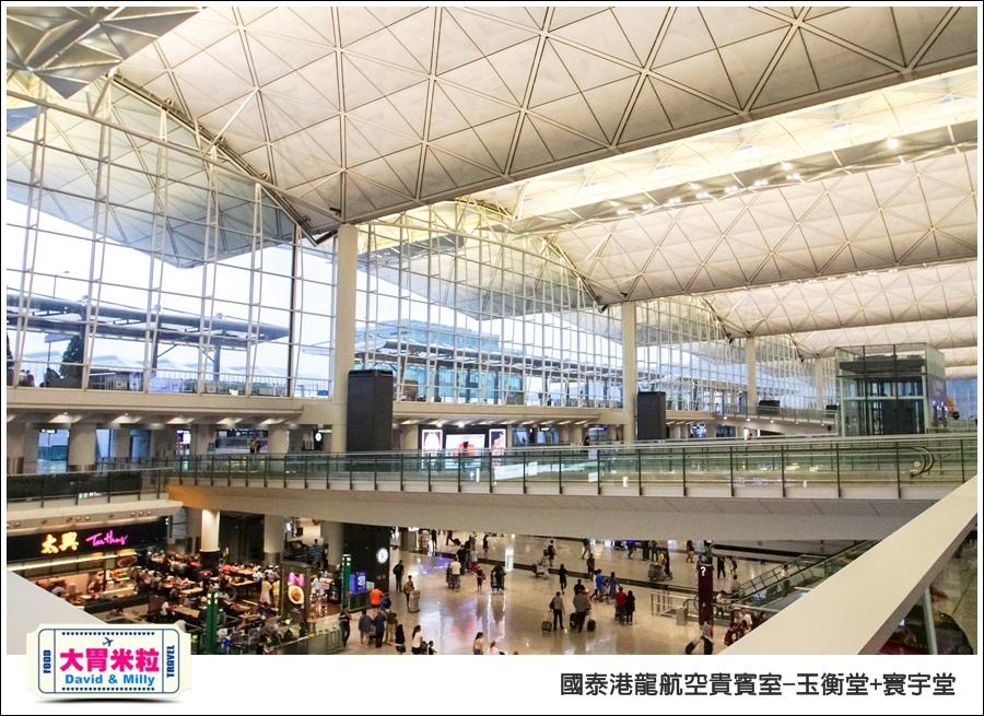 香港國際機場-國泰港龍航空-玉衡堂商務艙貴賓室@大胃米粒 0002.jpg
