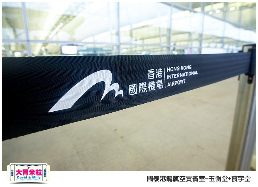 香港國際機場-國泰港龍航空-玉衡堂商務艙貴賓室@大胃米粒 0003.jpg