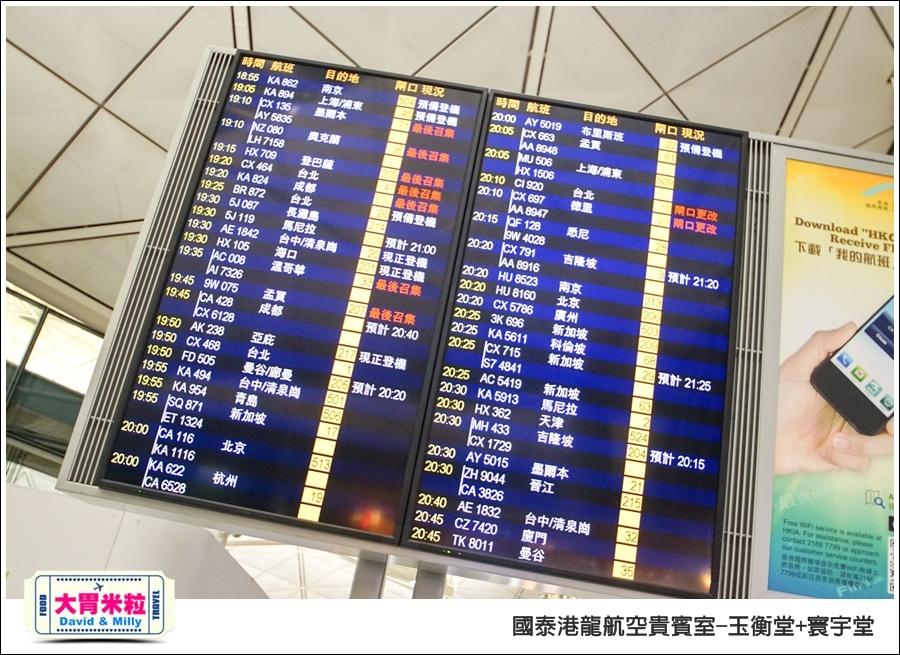 香港國際機場-國泰港龍航空-玉衡堂商務艙貴賓室@大胃米粒 0008.jpg