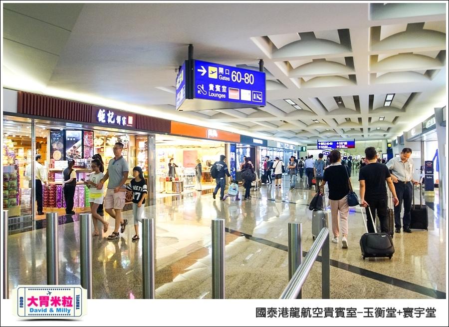 香港國際機場-國泰港龍航空-玉衡堂商務艙貴賓室@大胃米粒 0010.jpg