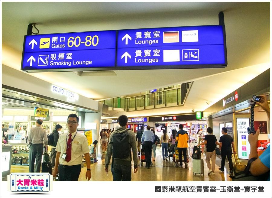 香港國際機場-國泰港龍航空-玉衡堂商務艙貴賓室@大胃米粒 0011.jpg