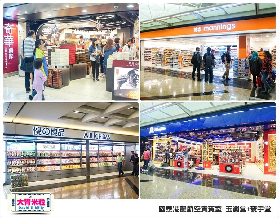 香港國際機場-國泰港龍航空-玉衡堂商務艙貴賓室@大胃米粒 0012.jpg