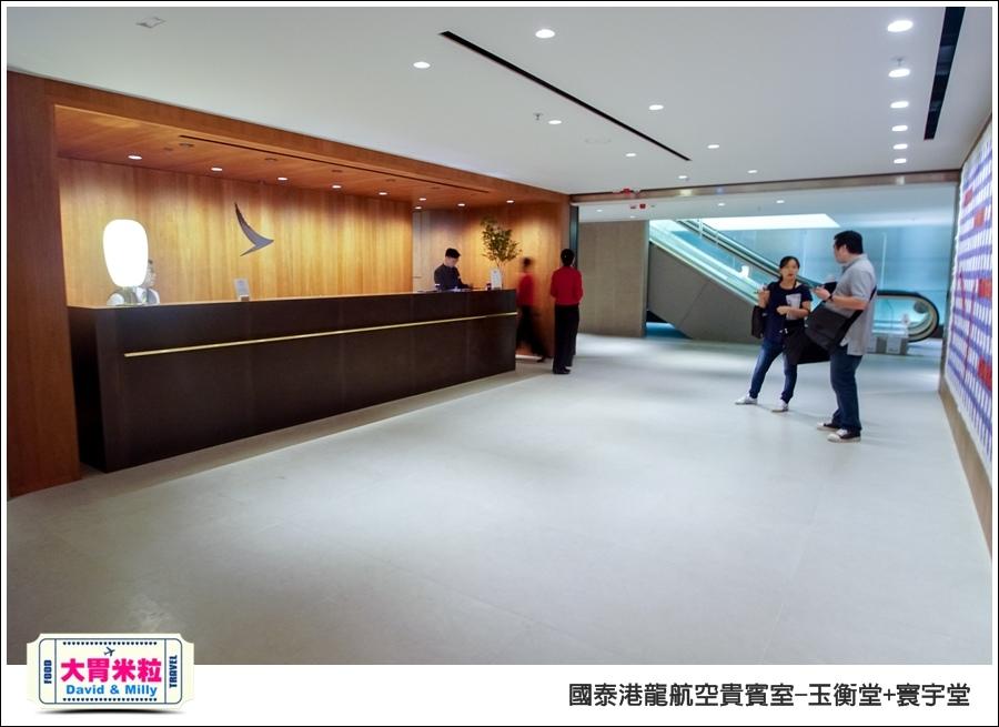 香港國際機場-國泰港龍航空-玉衡堂商務艙貴賓室@大胃米粒 0014.jpg