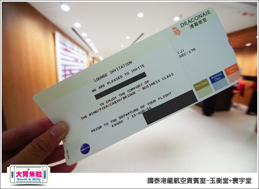 香港國際機場-國泰港龍航空-玉衡堂商務艙貴賓室@大胃米粒 0015.jpg