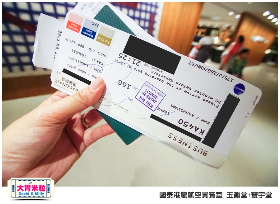 香港國際機場-國泰港龍航空-玉衡堂商務艙貴賓室@大胃米粒 0016.jpg