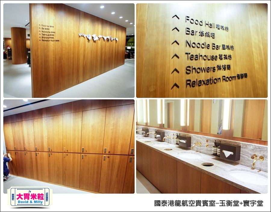 香港國際機場-國泰港龍航空-玉衡堂商務艙貴賓室@大胃米粒 0018.jpg