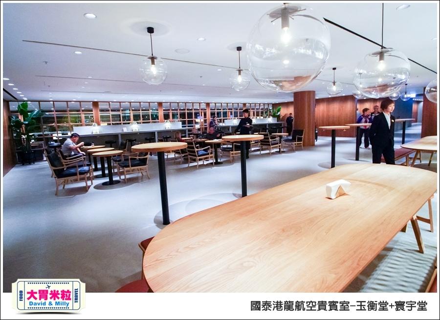 香港國際機場-國泰港龍航空-玉衡堂商務艙貴賓室@大胃米粒 0019.jpg