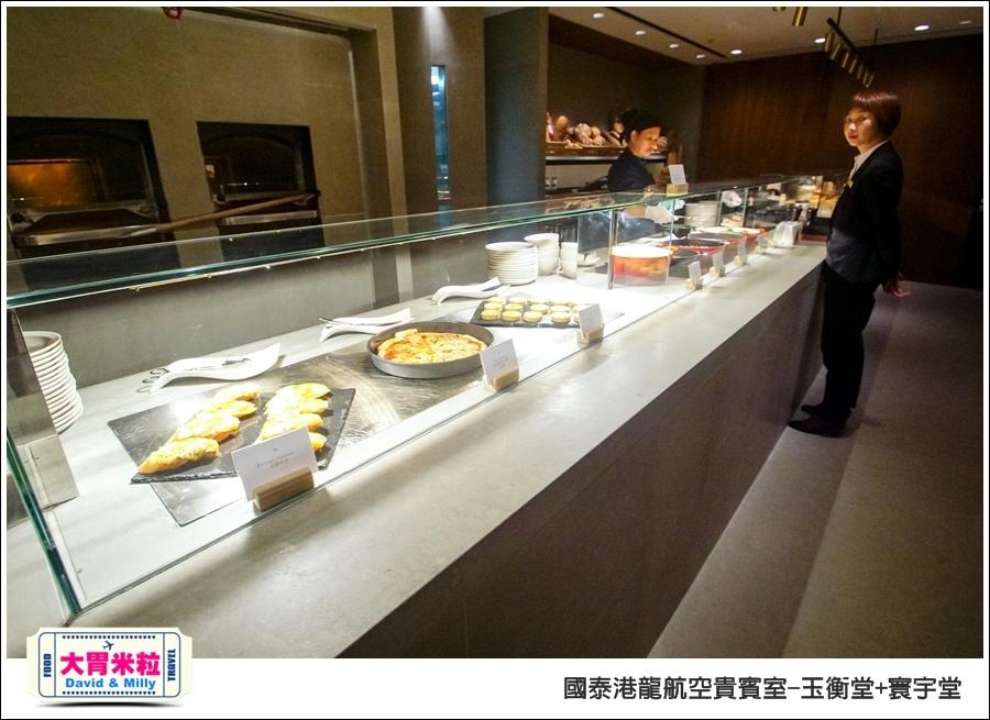 香港國際機場-國泰港龍航空-玉衡堂商務艙貴賓室@大胃米粒 0020.jpg